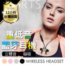 【重低音-項鍊耳機 IP67防水】台灣公司貨 磁吸耳機 藍芽耳機 耳機 藍牙耳機 無線耳機 嘟嘟屋【DI028】