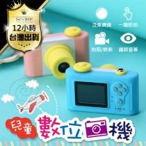 【小小攝影師 兒童小相機 送11贈品】小孩好拿 好上手 相機 兒童相機 迷你相機 小相機 玩具 兒童節 兒童節禮物 小孩禮物 小孩相機  相機玩具 玩具相機 【DE405】